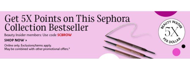 Sephora Canada Get 5x Beauty Insider Points WUB Sephora Collection Retractable Brow Pencil - Glossense