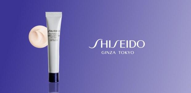 Shoppers Drug Mart Canada Free Shiseido Vital Perfection Uplifting Firming Eye Cream - Glossense