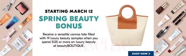 Shoppers Drug Mart Canada Spring Beauty Bonus 2021 Free Goody Bag - Glossense