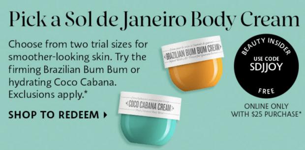 Sephora Canada Promo Code Free Sol de Janeiro Body Cream - Glossense