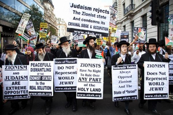 Zionists speak Shaky Spiel, say New York Jews: Cracks first appeared in Israel's anti-Semitic defense mechanism, The Zion Dome, when New York Jews realized Palestinians were excluded from the Soccer World Cup because they didn't have a state.