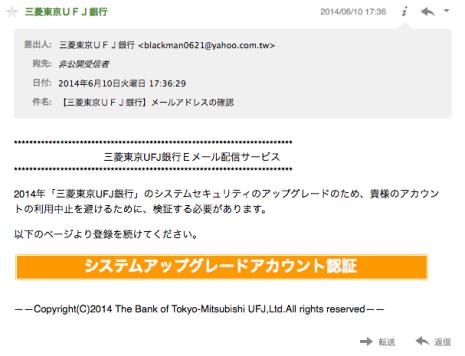 スクリーンショット 2014-06-10 18.02.14