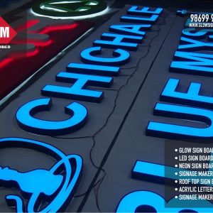 Custom made frontlit 3d plastic acrylic letters front lit glow signboard makers, acrylic letter, front led sign THANE, MAKERS , MANUFACUTRERS, DEALER, SHOP OUDOOR GLOW SIGN BOARD