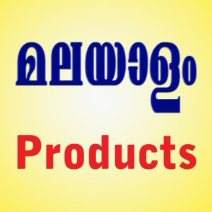 Malayalam Products