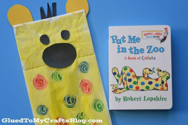 Dr Seuss Beginner Book Inspired Leopard Puppet {Kid Craft}