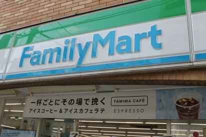 Insegna Family Mart