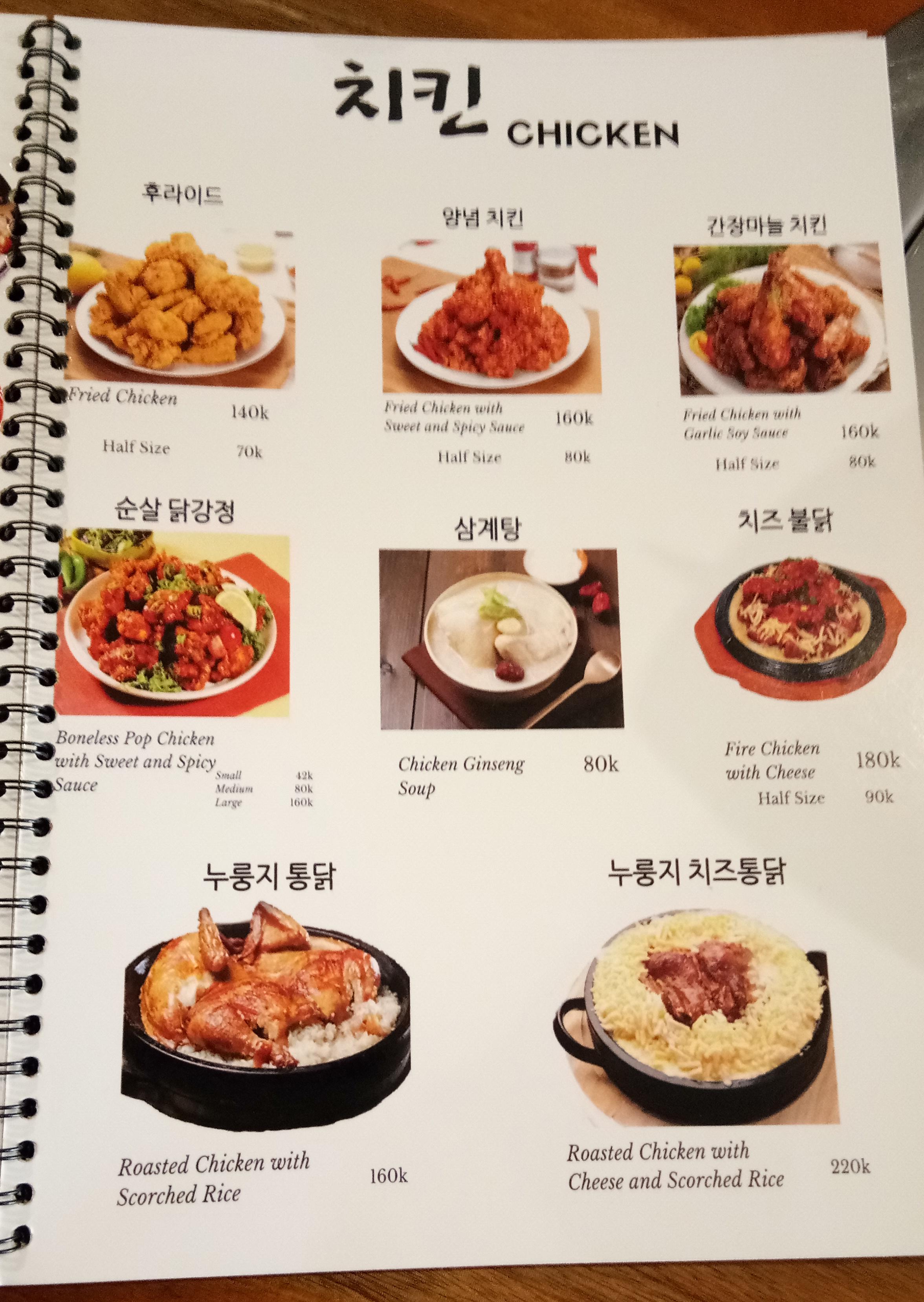 Daftar menu ahjumma kitchen