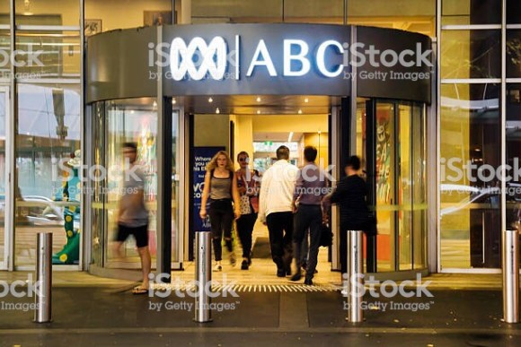 ABC studio entrance