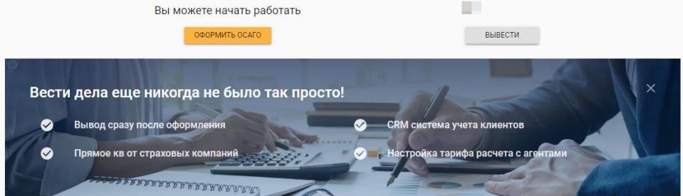banki.ru страховой бизнес