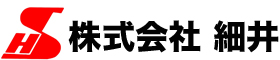 株式会社細井 鏡・硝子・建築金物 販売卸 工事一式