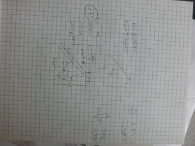 Calculating angles and lengths