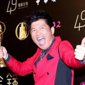 曾國城擔任主持人也奪得綜藝節目主持人獎。