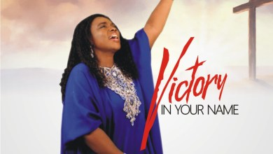 Photo of Aity Dennis – Victory In Your Name Mp3