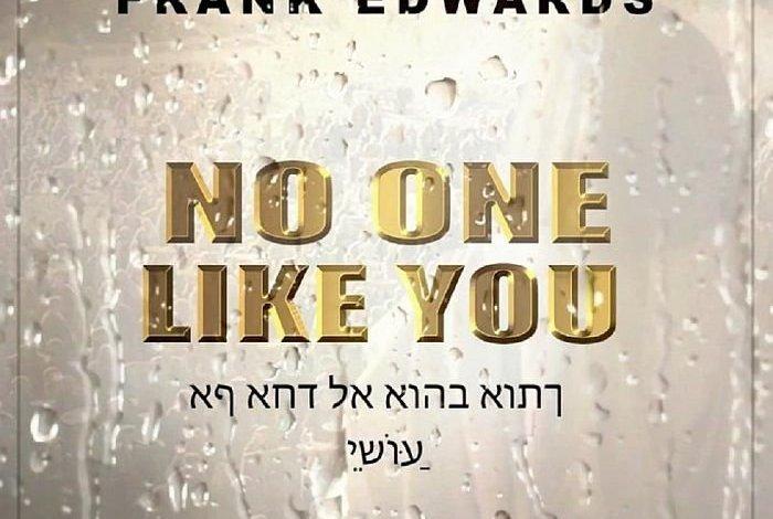 Frank Edwards - No One Like You Lyrics, Mp3 Download