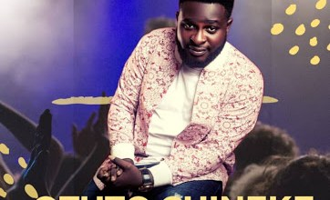 Photo of Emmasings – Otito Jehovah (Mp3 Download)