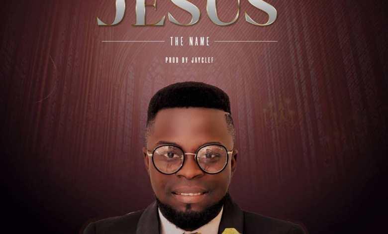 Petersongs - Jesus The Name