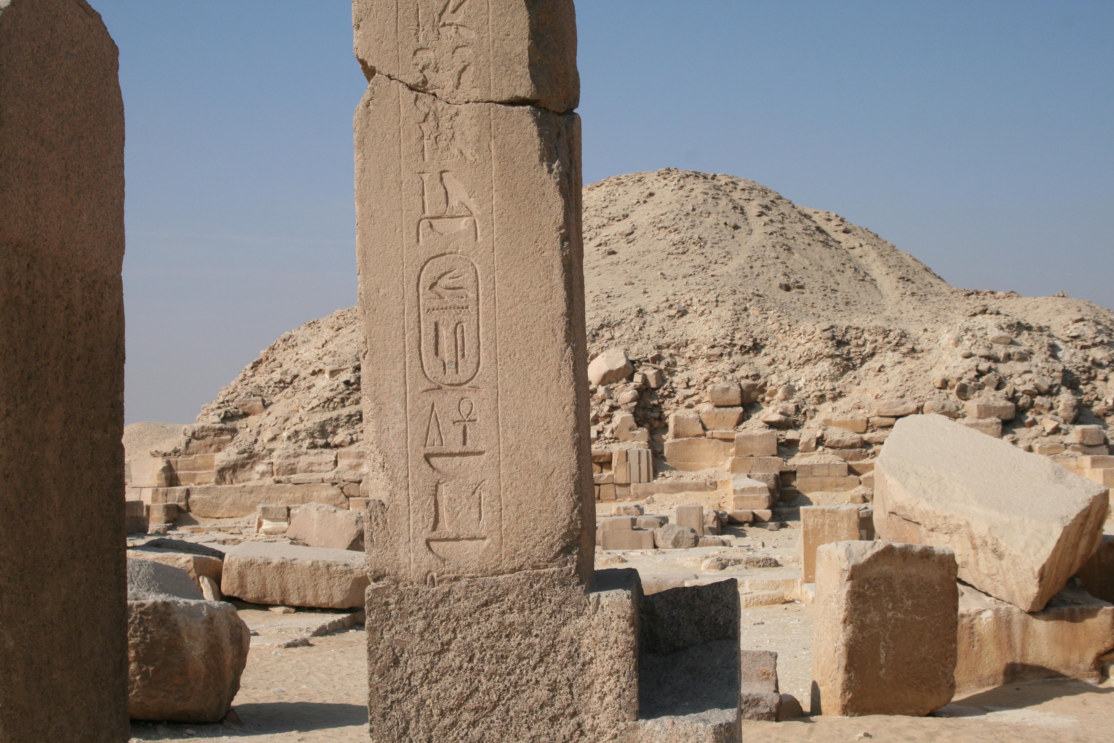 Unas Pyramid, causeway and funeral temple ruins, Saqqara