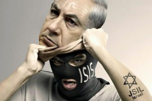 ISIS Are Terrorists But Their Commanders Are in the Knesset and Mossad