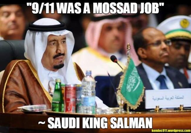 911 Mossad