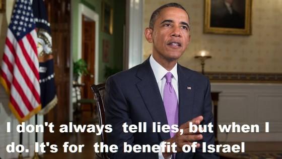 Israel's lackey!