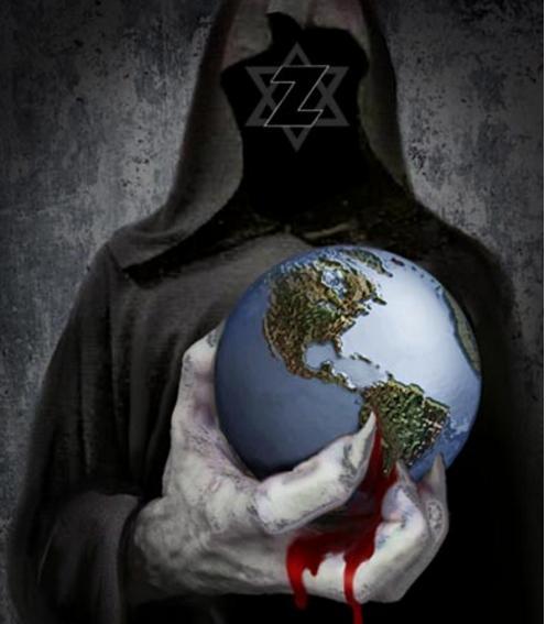 Illuminati NWO