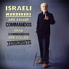 IDF murderers