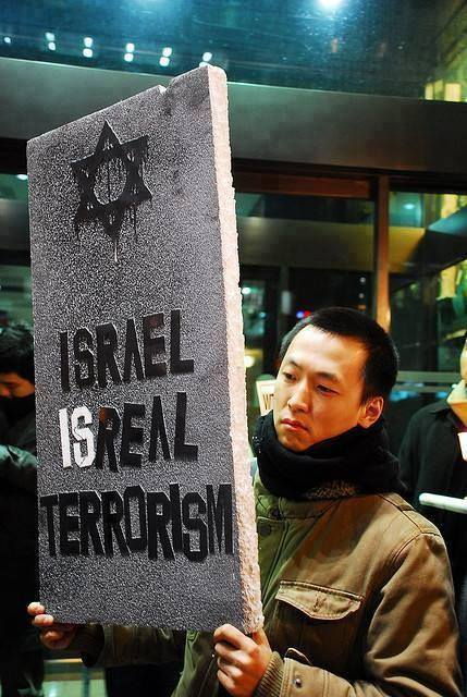 The real terrorist!
