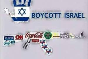 bds-boycott