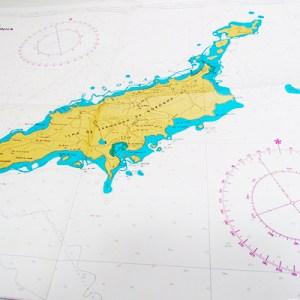 cartas nauticas GMS - Global Management Supply - Soluções para Embarcações