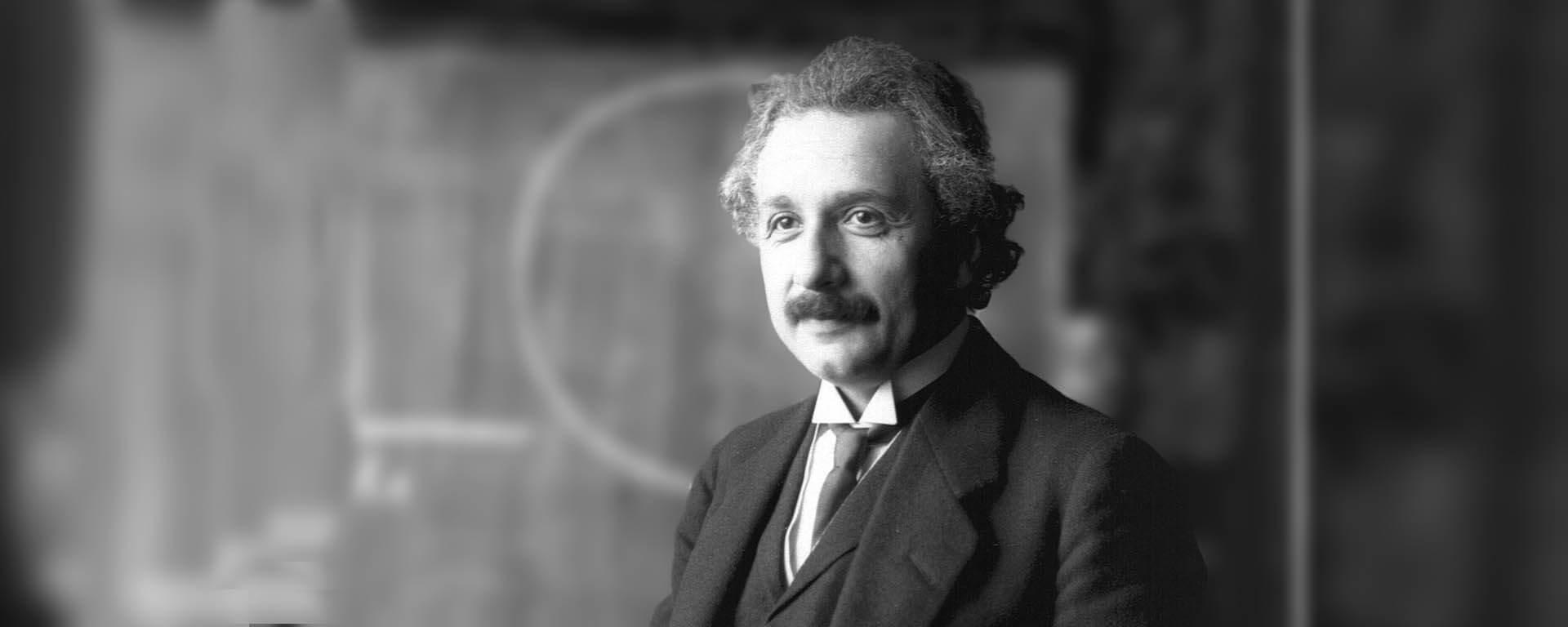 Happy Birthday Einstein | Good Morning Science