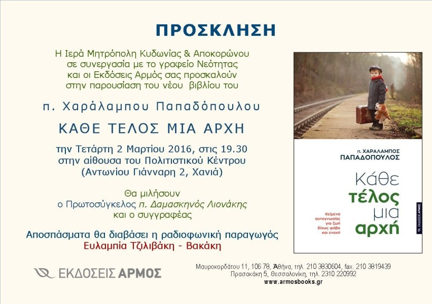 Share2016-02-18-a2