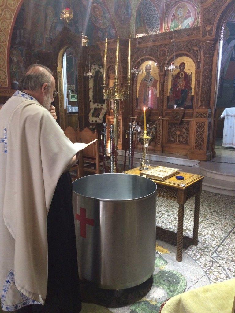 vaptish-3
