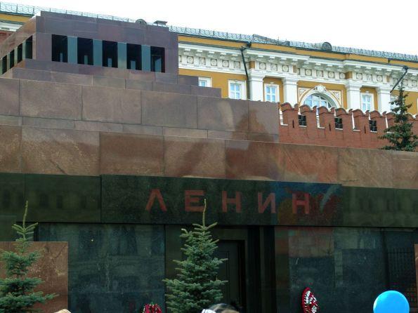 Lenin's inscription