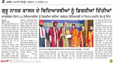 Punjabi Tribune 19.4.2017