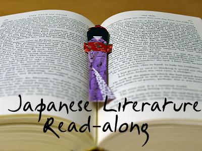 Logo Japanese Literature Read-a-long