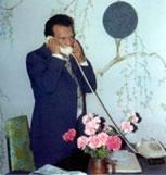samael-phone