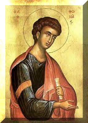 Judas Thomas Didymus