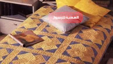 Photo of شرح تنفيذ مفرش سرير بطريقة الخيامية patchwork