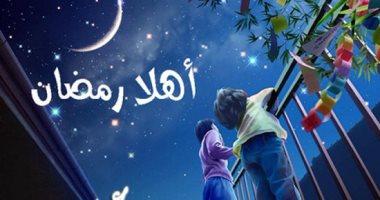 Photo of تجهيزات رمضان 4 – تنظيف الشقة