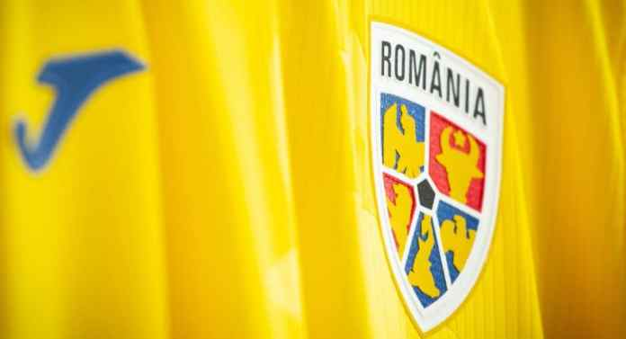 Lotul Romaniei U23 pentru Jocurile Olimpice