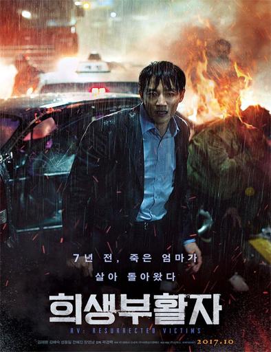 Poster de Heesaeng boohwalja
