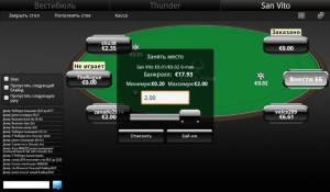 switch poker android