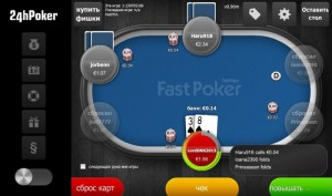 24h Poker Android