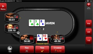 Poker Heaven (Android)