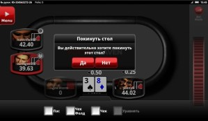 Poker Heaven (Android) - выход