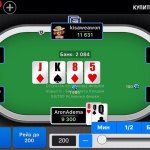 FullTilt Poker Mobile (iOS)