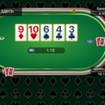 1xbet Poker Mobile (Android)