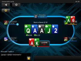 888 Poker Mobile для Apple iOS iPhone и IPad