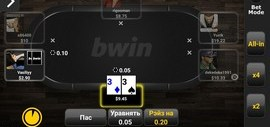 bwin poker for android