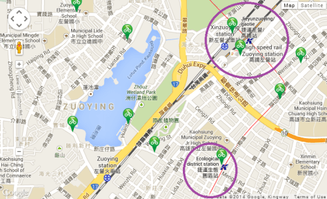 Here's a map-- I usually take the MRT to the Ecological District Station and rent a bike right outside Exit 1 then cycle over to the lake, but you could also go to the High Speed Rail Station, or if you take a taxi or scooter to the the lake you can see that there are several locations right there to rent bikes from. You can also always check the City Bike Rental website for info on where to rent, and how many bikes are available at each location.